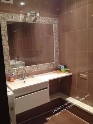 дизайн ванной комнаты 5 кв м с душевой кабиной